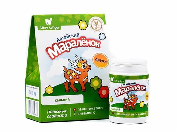 Драже «Алтайский Маралёнок» с пантогематогеном  «Кальций» 70 гр