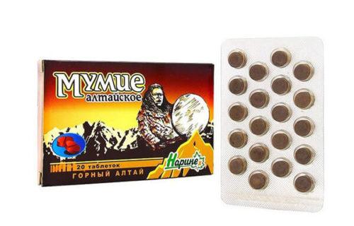 Мумиё Алтайское «Нарине» 20 таблеток по 200 мг