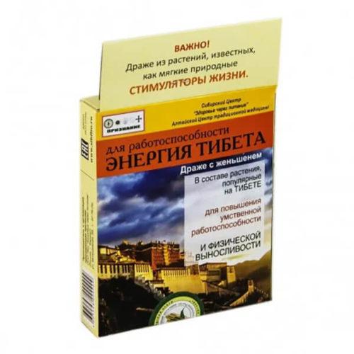 Энергия Тибета для Работоспособности 48 гр