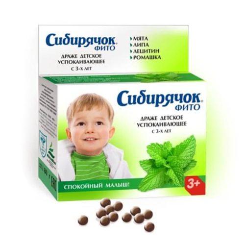Драже «Сибирячок» ФИТО успокаивающее 80 гр