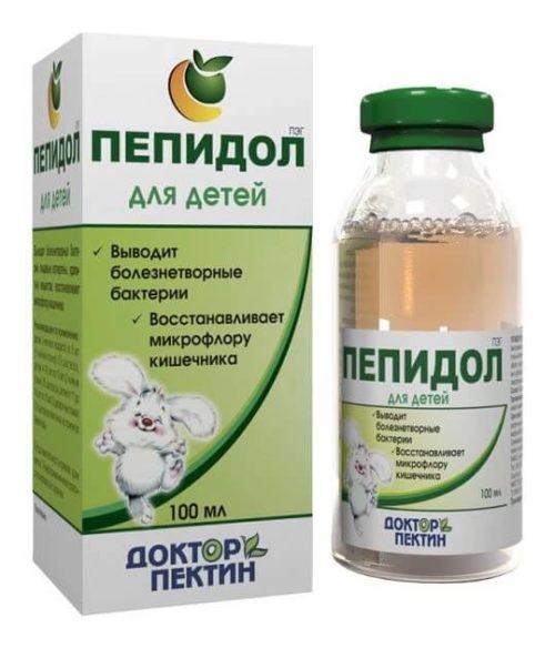 Пепидол ПЭГ 3% раствор для детей 100 мл