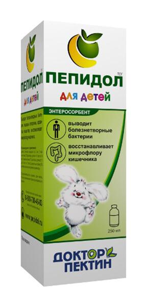 Пепидол ПЭГ 3% раствор для детей 250 мл