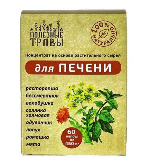 """""""Полезные Травы"""" Для Печени 60 Капсул"""
