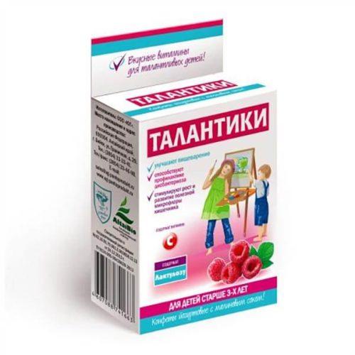Конфеты йогуртовые «Талантики» для улучшения пищеварения, с малиновым соком 70 гр