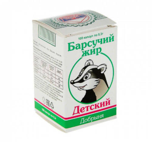 Барсучий Жир Детский 100 Капсул