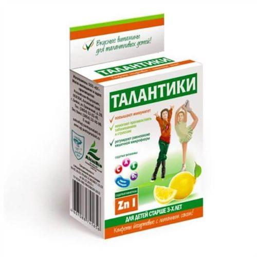 Конфеты йогуртовые «Талантики» иммуномодулирующие, с лимонным соком 70 гр