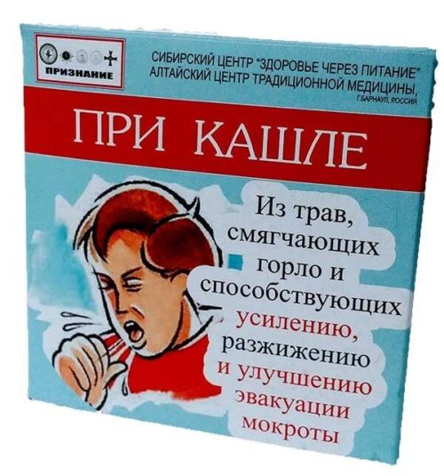 Драже При Кашле 48 гр