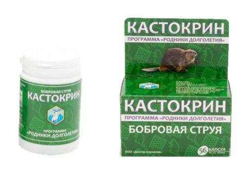 Кастокрин» бобровая струя 56 капсул