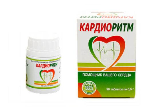Кардиоритм 90 Таблеток