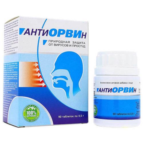 «Антиорвин» - Природный Иммуномодулятор 90 Капсул