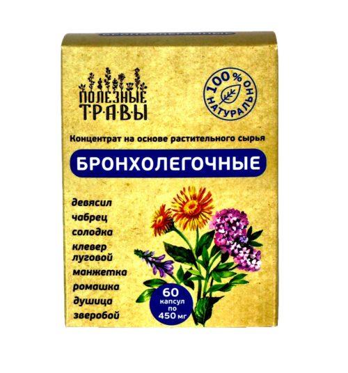 Комплекс Бронхолегочные «Полезные травы», 60 капсул