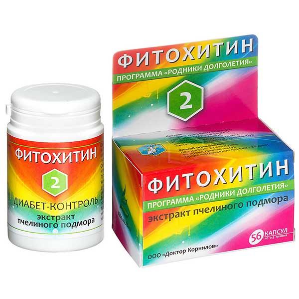 Фитохитин – 2 Диабет-Контроль (Экстракт Пчелиного Подмора) 56 капсул
