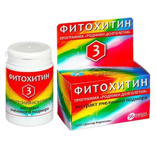 Фитохитин – 3 Гипертония-Контроль (Экстракт Пчелиного Подмора) 56 капсул