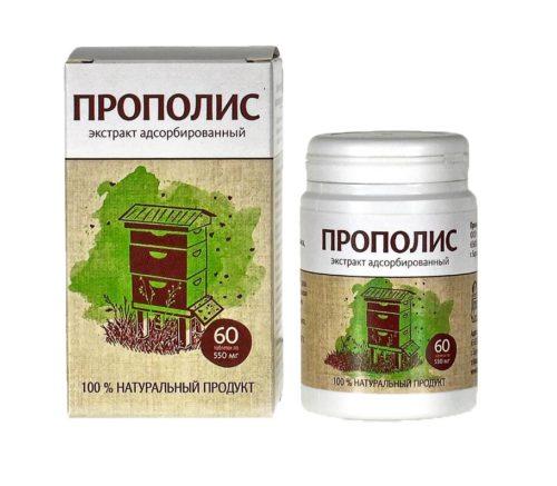 Прополис (Экстракт Адсорбированный) 60 таблеток по 0,55 г