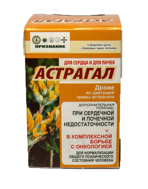 Астрагал Драже 48 гр