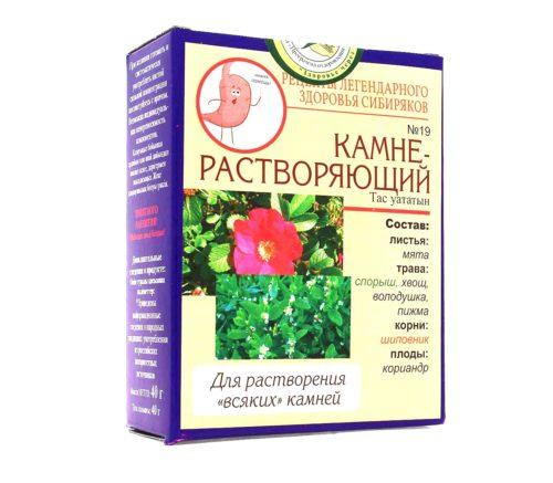 Чай «Камне-растворяющий» 20 ф/п