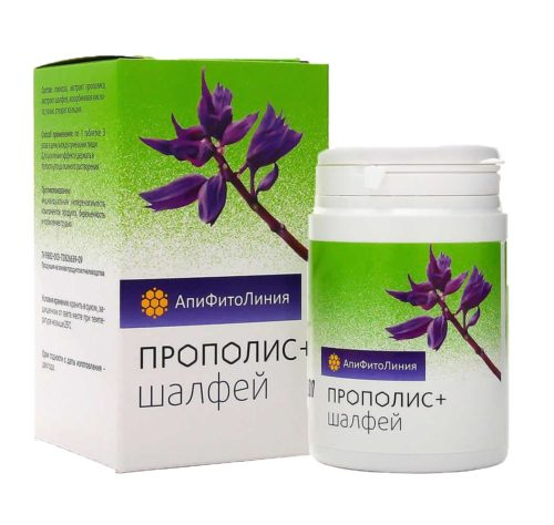 Прополис+Шалфей 60 таблеток