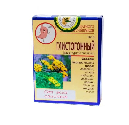 Глистогонный чай 20 ф/п