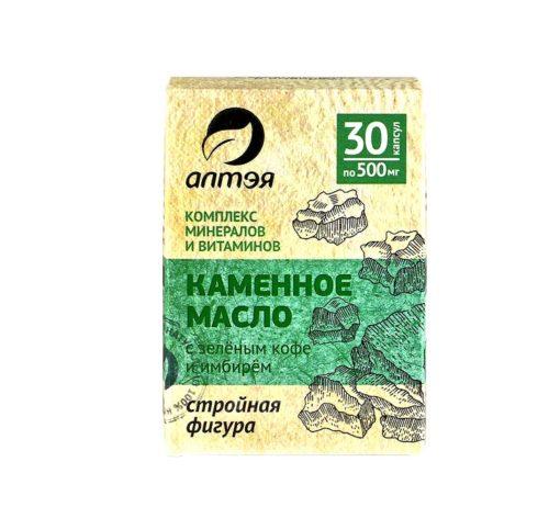 """Каменное масло с зелёным кофе и имбирём """"Стройная фигура"""" 30 капсул"""