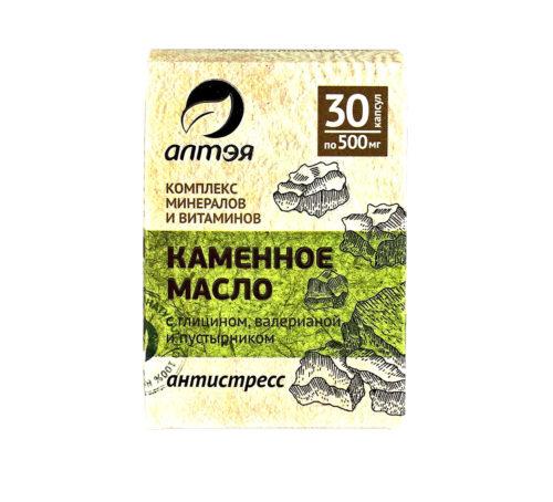 """Каменное масло """"Антистресс"""" 30 капсул"""