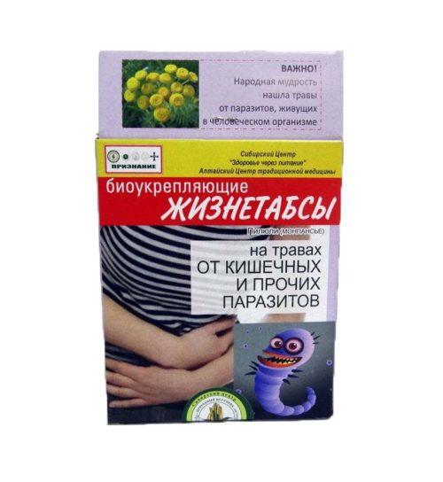 Фитогранулы «Жизнетабсы» 30 гр