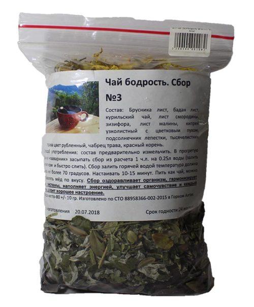 Сбор № 3 Чай бодрость 160 гр