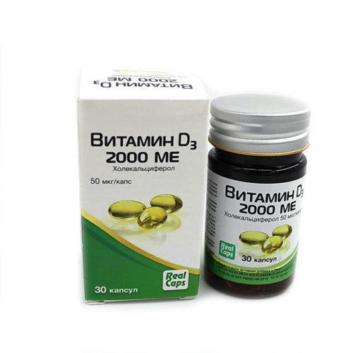 Витамин Д3 2000МЕ, 30 капсул