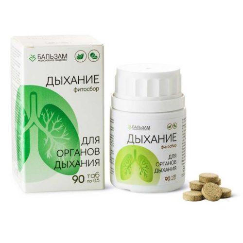 «Дыхание» Фитосбор 90 таблеток