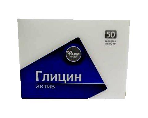 Глицин актив, 50 таблеток