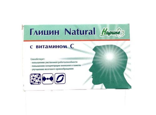 Глицин Natural с витамином С, 20 капсул