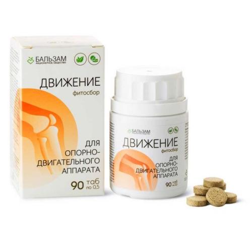 «Движение» Фитосбор 90 таблеток
