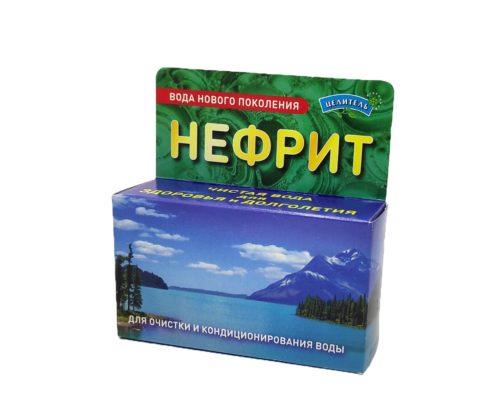 Нефрит 75 гр