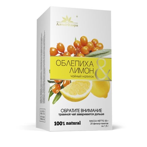 Облепиха и Лимон, 20 фп