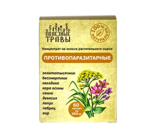 """Фитокомплекс противопаразитарный """"Полезные травы"""" 60 капсул"""