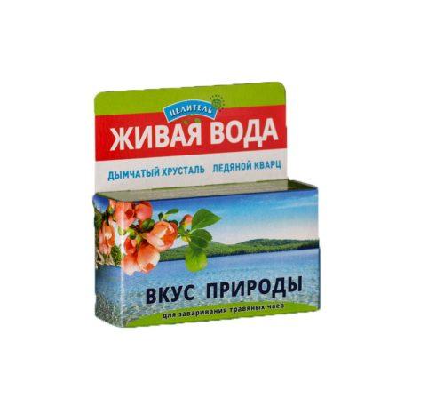 Вкус природы (дымчатый хрусталь, ледяной кварц) 50гр