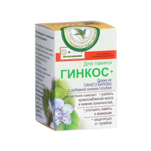Растительное драже «Гинкос+» для памяти 48 гр