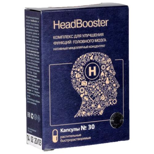 HeadBooster комплекс для улучшения функций головного мозга 30 капсул