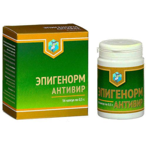 Эпигенорм антивир 56 капсул по 0,5 г