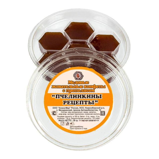 """Медовые жевательные конфеты с прополисом """"Пчелинкины рецепты"""" 30 г"""