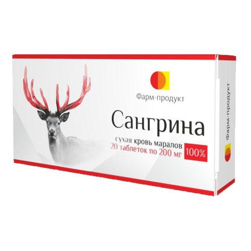 Фарм-продукт сангрина 20 таблеток