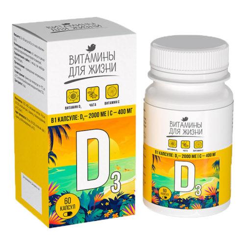 Витамины для жизни D3, C, чага 60капсул