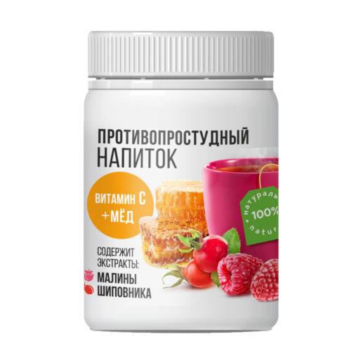 """""""Altay-seligor"""" Напиток сухой противопростудный Малина - шиповник 200 гр"""