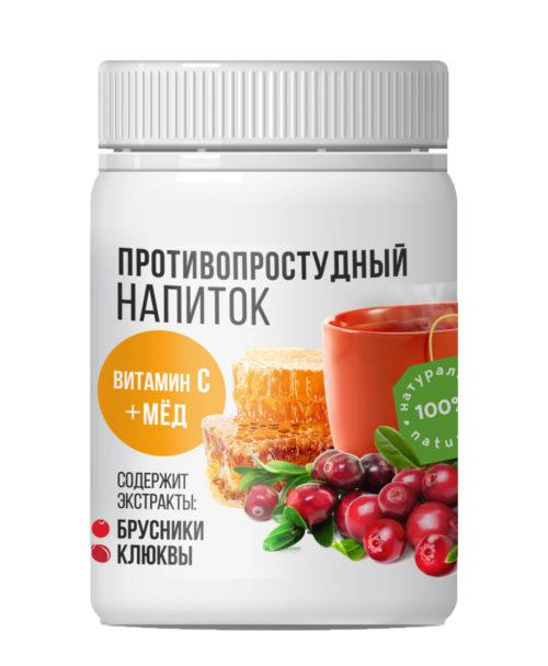 """""""Altay-seligor"""" Напиток сухой противопростудный Брусника - клюква 200 гр"""
